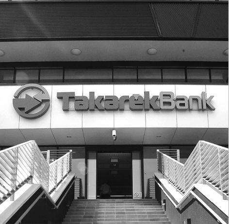 Watchdog clears buyout offer for Takarék Mortgage Bank