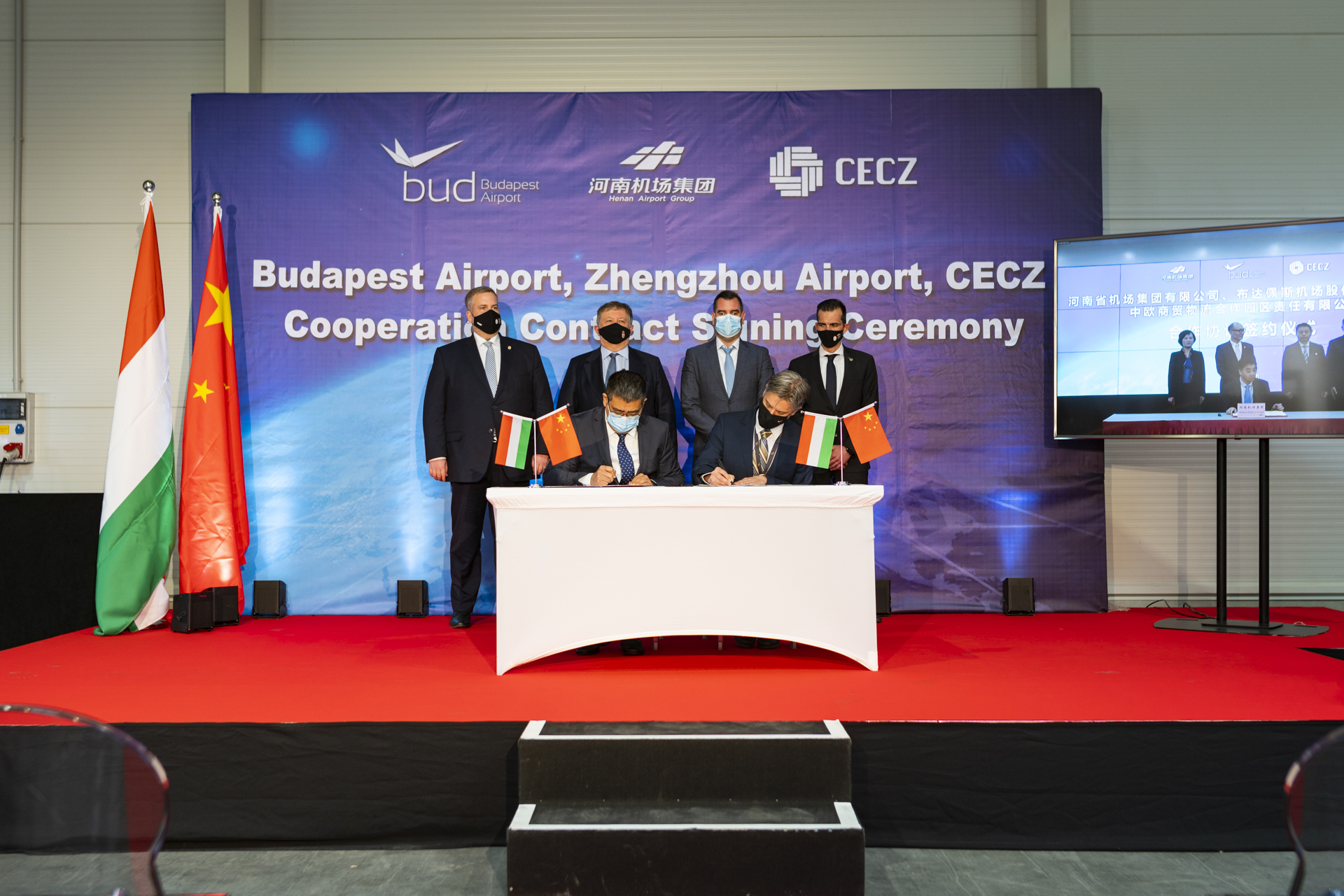 Chinese logistics base to be constructed at Budapest Airport